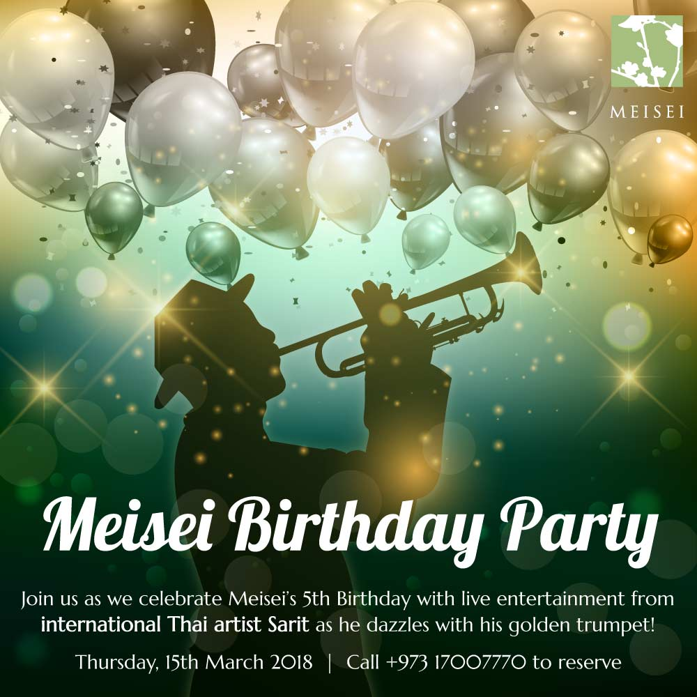 The Meisei Spectacular 5th Birthday Party!