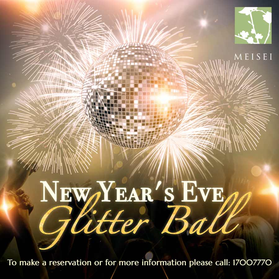 Celebrate New Year's Eve in style at Meisei